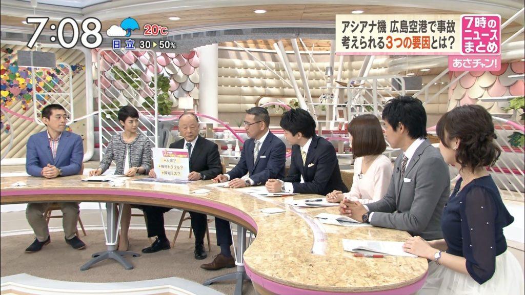 宇垣アナ(26)のアイコラヌード&Gカップ胸チラエロ画像118枚・74枚目の画像