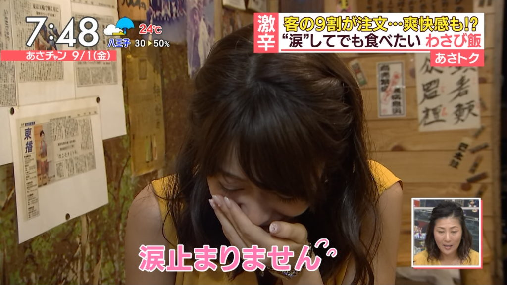 宇垣アナ(26)のアイコラヌード&Gカップ胸チラエロ画像118枚・32枚目の画像