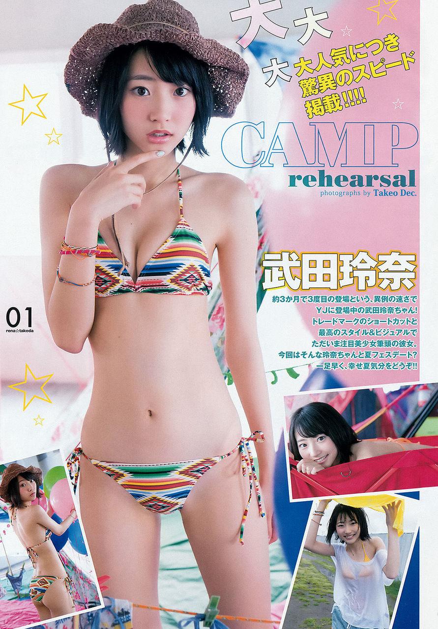 武田玲奈(20)の最新イメージDVD&グラビアエロ画像115枚・66枚目の画像