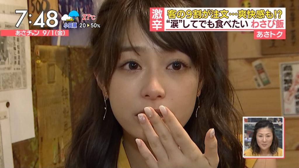 宇垣アナ(26)のアイコラヌード&Gカップ胸チラエロ画像118枚・33枚目の画像