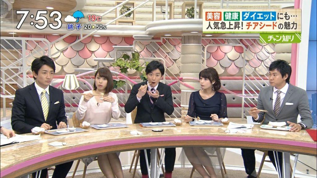宇垣アナ(26)のアイコラヌード&Gカップ胸チラエロ画像118枚・77枚目の画像