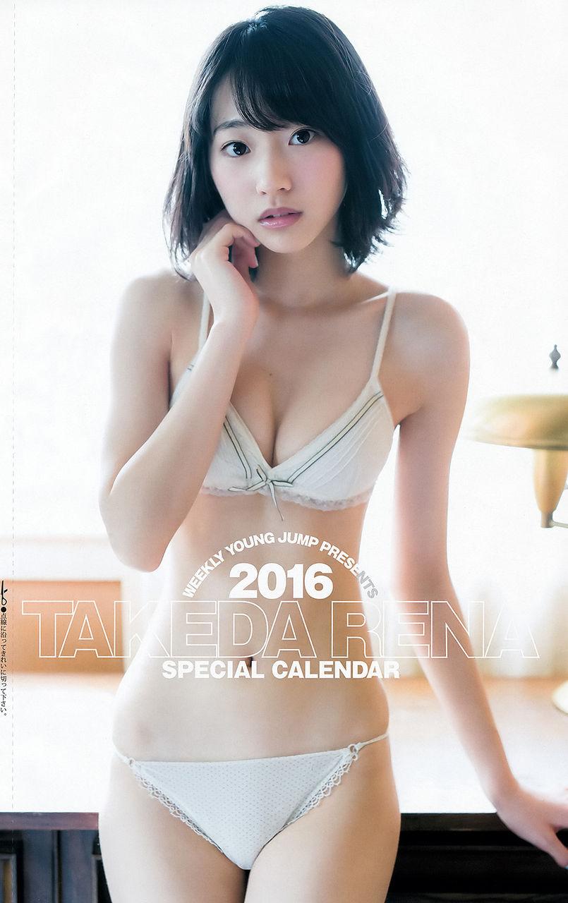 武田玲奈(20)の最新イメージDVD&グラビアエロ画像115枚・70枚目の画像