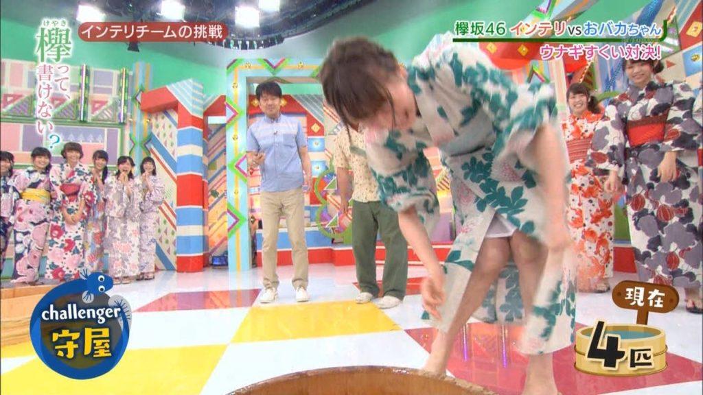 欅坂46守屋茜の最新グラビアや抜けるエロ画像90枚・58枚目の画像