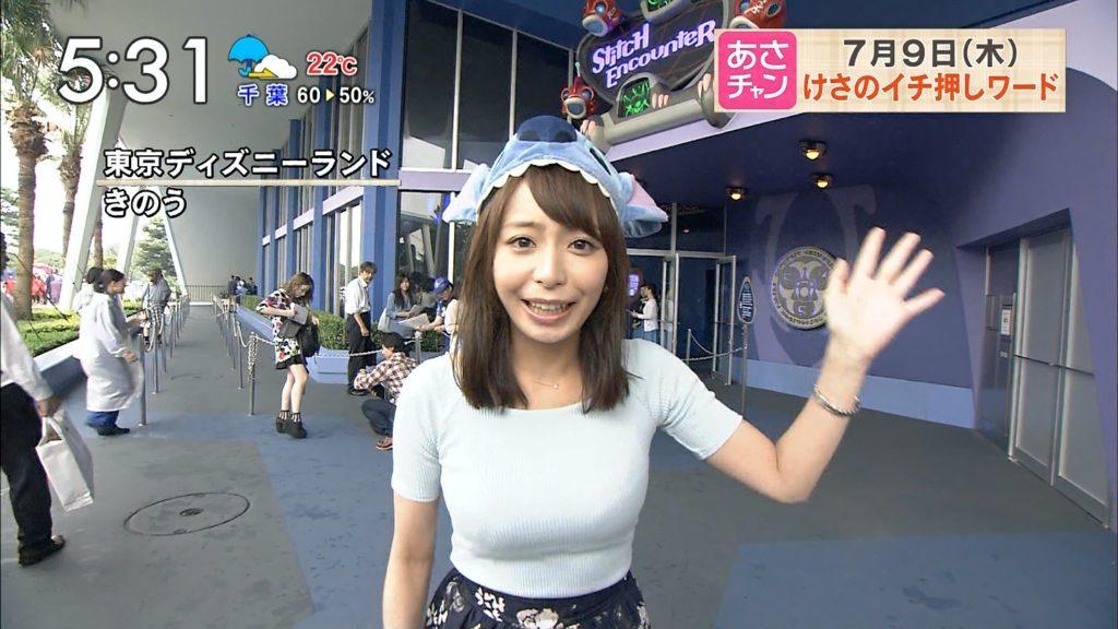宇垣アナ(26)のアイコラヌード&Gカップ胸チラエロ画像118枚・86枚目の画像