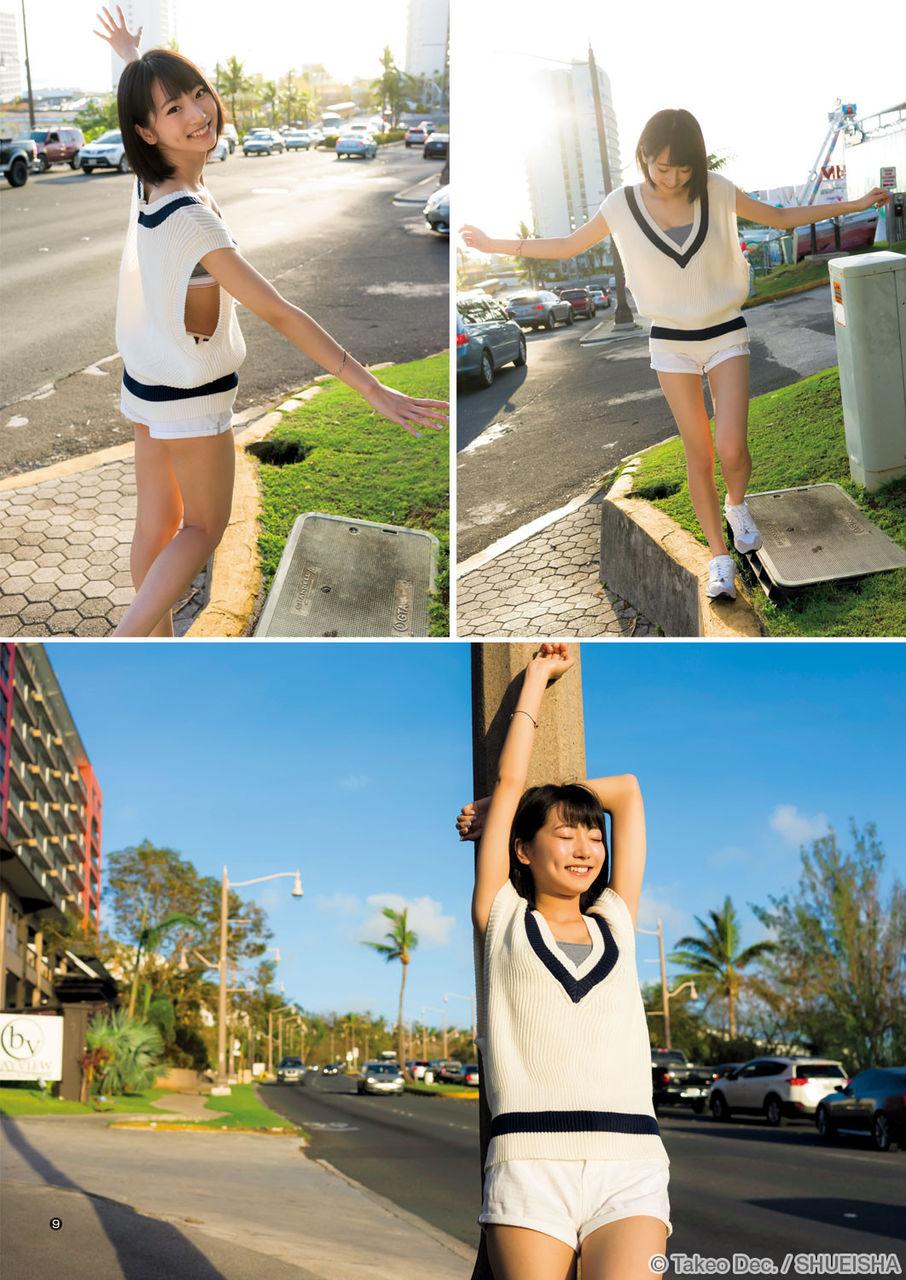 武田玲奈(20)の最新イメージDVD&グラビアエロ画像115枚・72枚目の画像