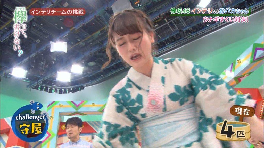 欅坂46守屋茜の最新グラビアや抜けるエロ画像90枚・59枚目の画像