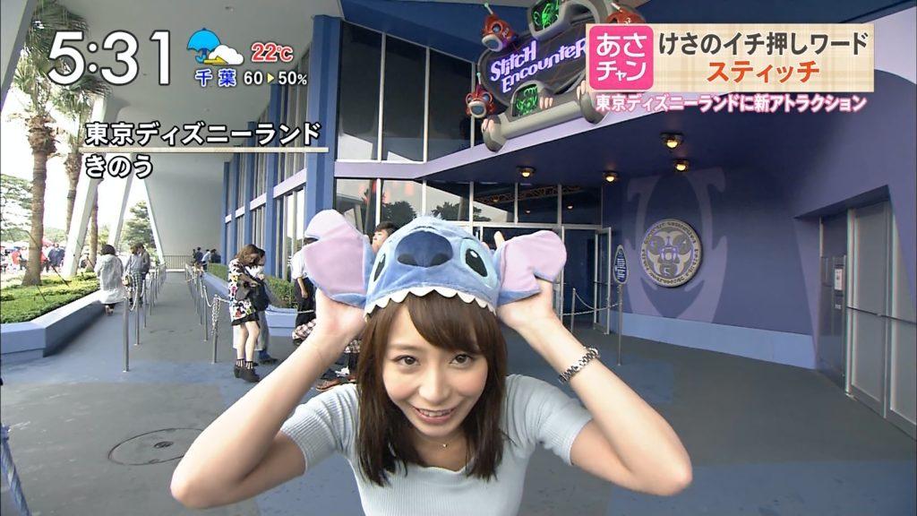宇垣アナ(26)のアイコラヌード&Gカップ胸チラエロ画像118枚・88枚目の画像
