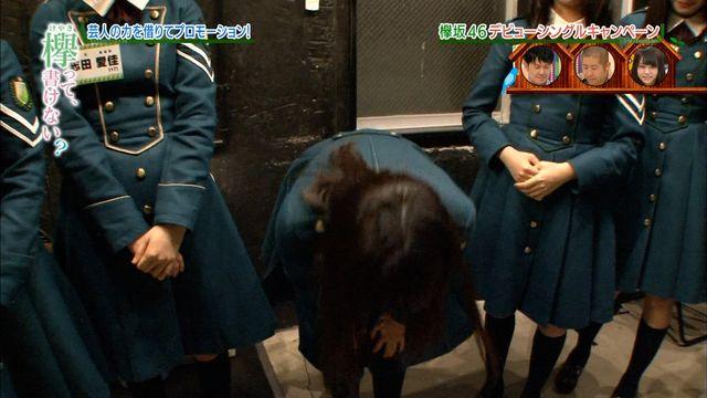 欅坂46守屋茜の最新グラビアや抜けるエロ画像90枚・61枚目の画像