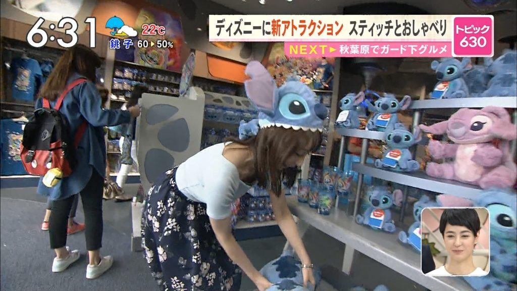 宇垣アナ(26)のアイコラヌード&Gカップ胸チラエロ画像118枚・89枚目の画像