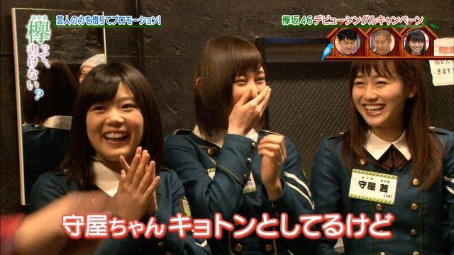 欅坂46守屋茜の最新グラビアや抜けるエロ画像90枚・62枚目の画像