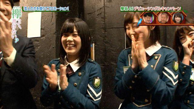 欅坂46守屋茜の最新グラビアや抜けるエロ画像90枚・63枚目の画像