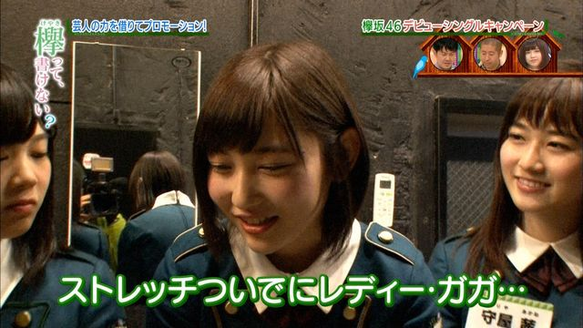 欅坂46守屋茜の最新グラビアや抜けるエロ画像90枚・64枚目の画像