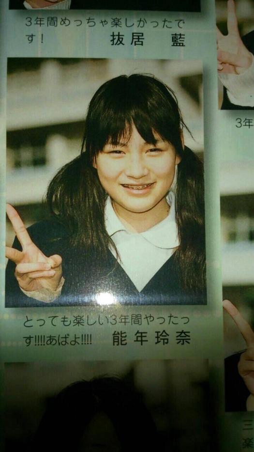 女優、アイドルのすっぴんエロ画像60枚!卒アル流出の衝撃写真あり!・53枚目の画像