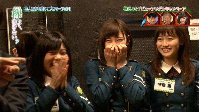 欅坂46守屋茜の最新グラビアや抜けるエロ画像90枚・65枚目の画像