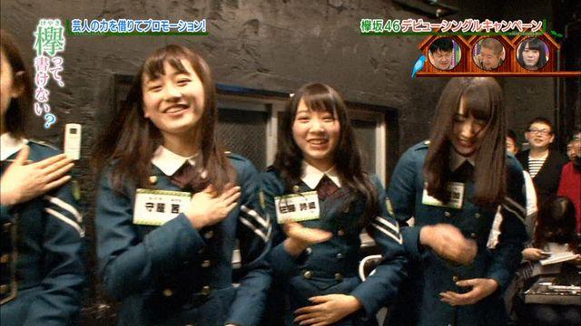 欅坂46守屋茜の最新グラビアや抜けるエロ画像90枚・66枚目の画像