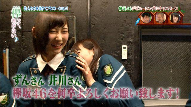 欅坂46守屋茜の最新グラビアや抜けるエロ画像90枚・67枚目の画像