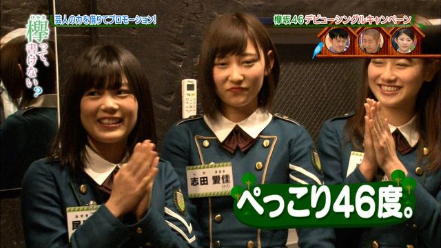 欅坂46守屋茜の最新グラビアや抜けるエロ画像90枚・68枚目の画像