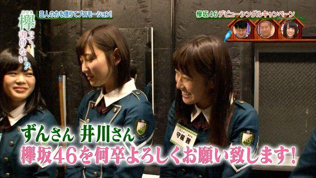 欅坂46守屋茜の最新グラビアや抜けるエロ画像90枚・69枚目の画像