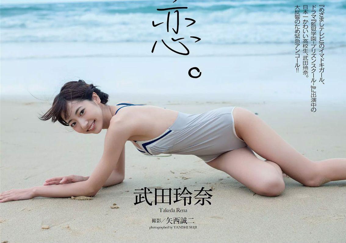 武田玲奈(20)の最新イメージDVD&グラビアエロ画像115枚・88枚目の画像