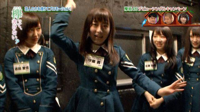 欅坂46守屋茜の最新グラビアや抜けるエロ画像90枚・70枚目の画像