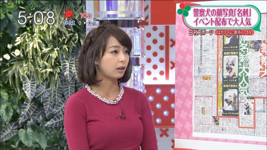 宇垣アナ(26)のアイコラヌード&Gカップ胸チラエロ画像118枚・98枚目の画像