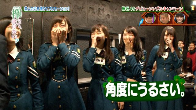 欅坂46守屋茜の最新グラビアや抜けるエロ画像90枚・71枚目の画像