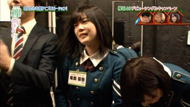 欅坂46守屋茜の最新グラビアや抜けるエロ画像90枚・72枚目の画像