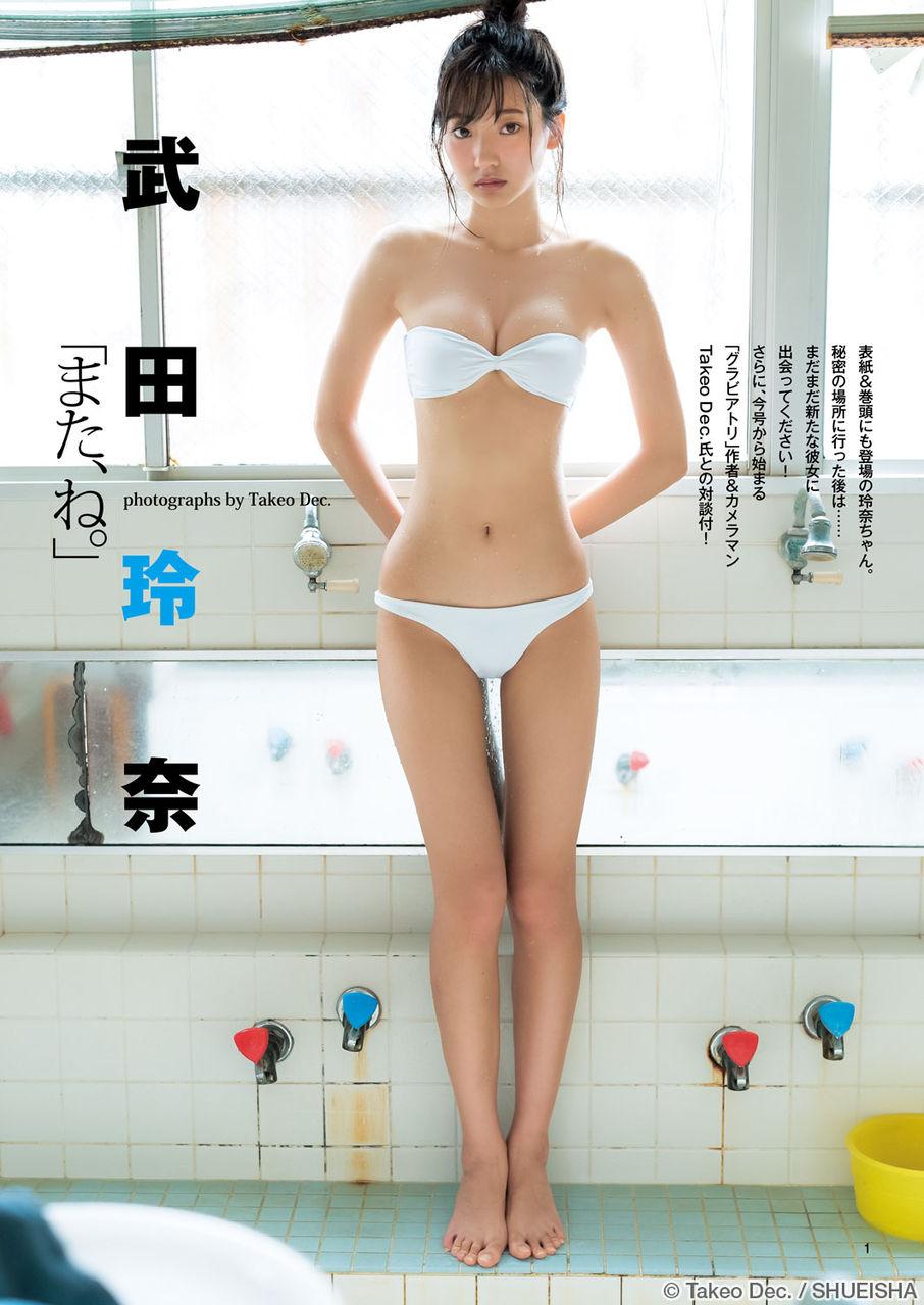武田玲奈(20)の最新イメージDVD&グラビアエロ画像115枚・91枚目の画像