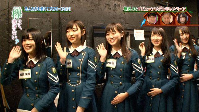 欅坂46守屋茜の最新グラビアや抜けるエロ画像90枚・73枚目の画像