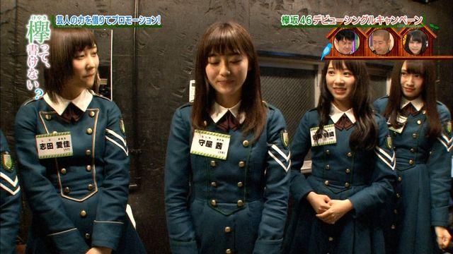 欅坂46守屋茜の最新グラビアや抜けるエロ画像90枚・74枚目の画像