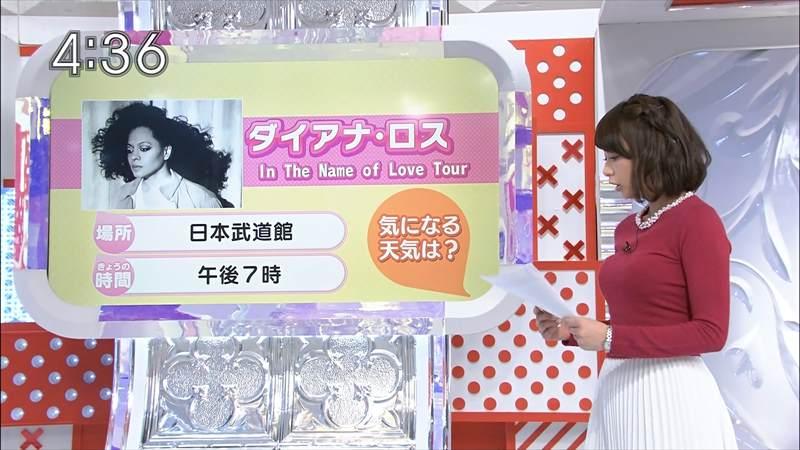 宇垣アナ(26)のアイコラヌード&Gカップ胸チラエロ画像118枚・102枚目の画像