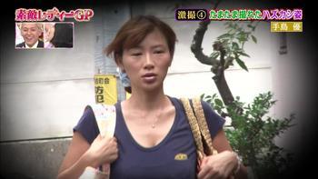 女優、アイドルのすっぴんエロ画像60枚!卒アル流出の衝撃写真あり!・62枚目の画像