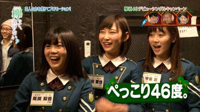 欅坂46守屋茜の最新グラビアや抜けるエロ画像90枚・75枚目の画像