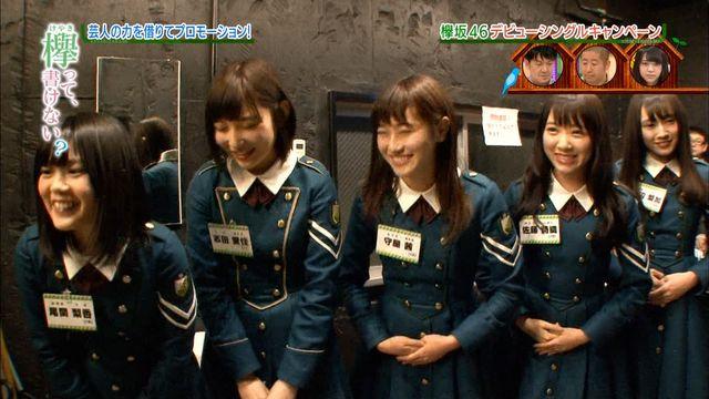欅坂46守屋茜の最新グラビアや抜けるエロ画像90枚・77枚目の画像
