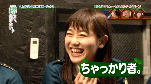 欅坂46守屋茜の最新グラビアや抜けるエロ画像90枚・78枚目の画像
