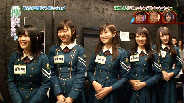 欅坂46守屋茜の最新グラビアや抜けるエロ画像90枚・79枚目の画像