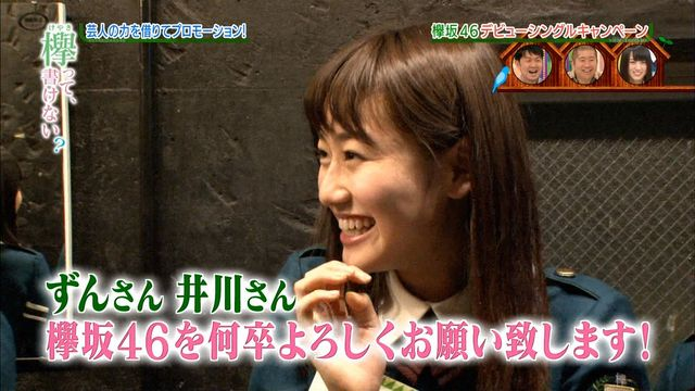 欅坂46守屋茜の最新グラビアや抜けるエロ画像90枚・80枚目の画像