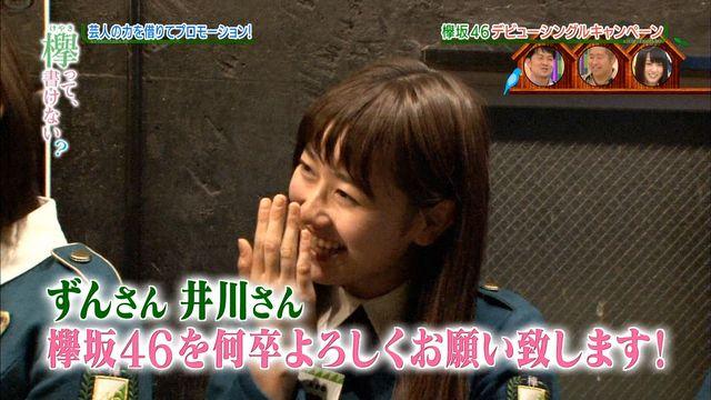 欅坂46守屋茜の最新グラビアや抜けるエロ画像90枚・81枚目の画像