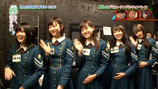 欅坂46守屋茜の最新グラビアや抜けるエロ画像90枚・82枚目の画像
