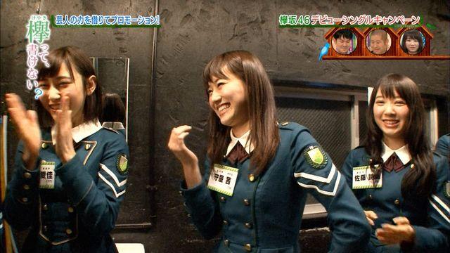 欅坂46守屋茜の最新グラビアや抜けるエロ画像90枚・83枚目の画像