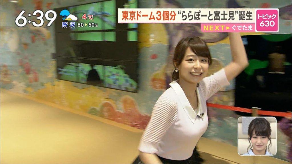 宇垣アナ(26)のアイコラヌード&Gカップ胸チラエロ画像118枚・112枚目の画像
