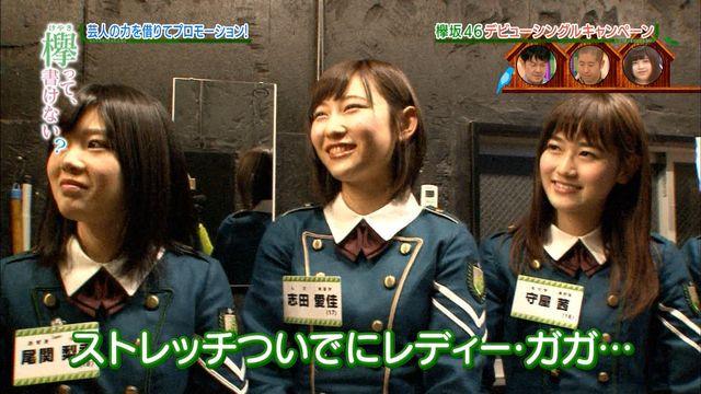欅坂46守屋茜の最新グラビアや抜けるエロ画像90枚・85枚目の画像