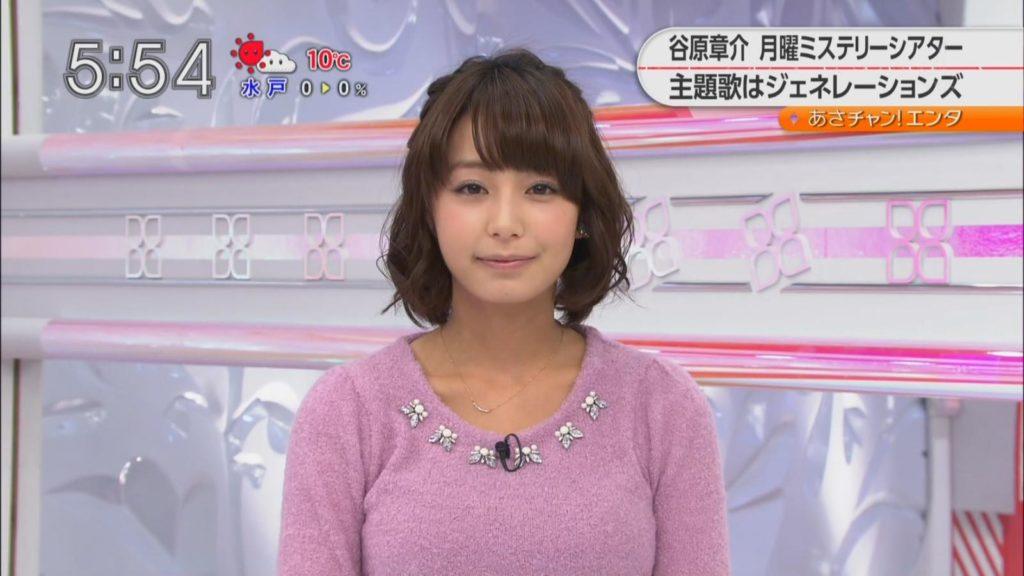 宇垣アナ(26)のアイコラヌード&Gカップ胸チラエロ画像118枚・113枚目の画像