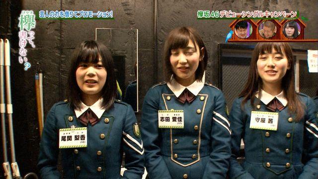 欅坂46守屋茜の最新グラビアや抜けるエロ画像90枚・87枚目の画像