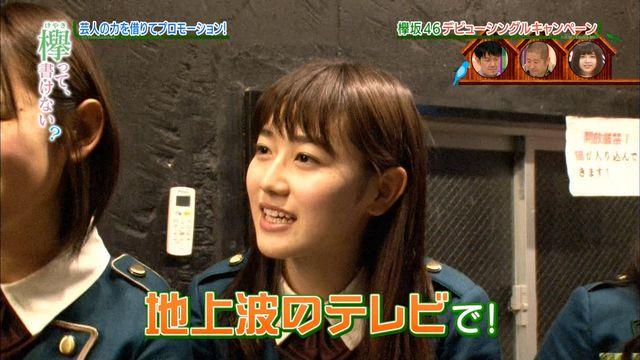 欅坂46守屋茜の最新グラビアや抜けるエロ画像90枚・88枚目の画像