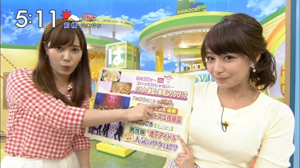 宇垣アナ(26)のアイコラヌード&Gカップ胸チラエロ画像118枚・117枚目の画像