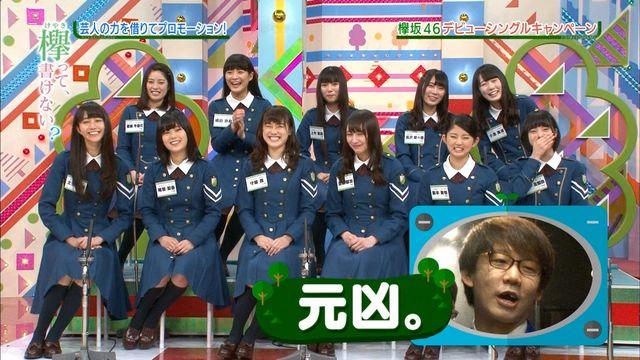 欅坂46守屋茜の最新グラビアや抜けるエロ画像90枚・89枚目の画像
