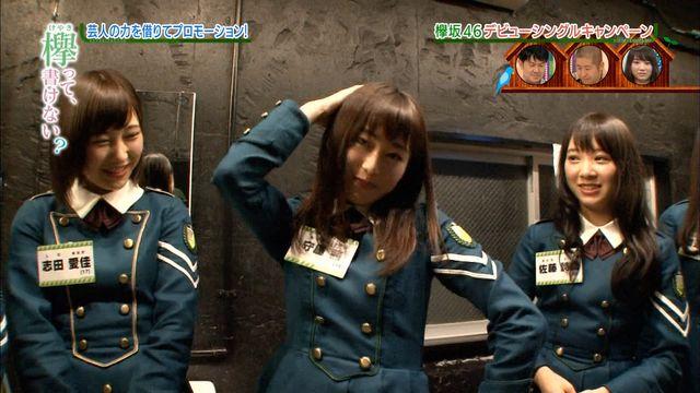 欅坂46守屋茜の最新グラビアや抜けるエロ画像90枚・91枚目の画像