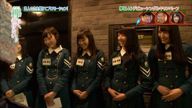 欅坂46守屋茜の最新グラビアや抜けるエロ画像90枚・92枚目の画像