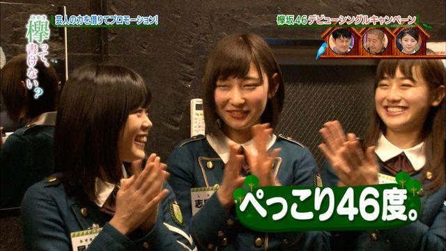 欅坂46守屋茜の最新グラビアや抜けるエロ画像90枚・95枚目の画像